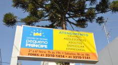 Centro_de_Vacinas_2014 (49)
